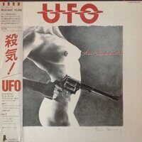 UFO  ‎– Ain't Misbehavin', Vinyl, LP, Mini-Album