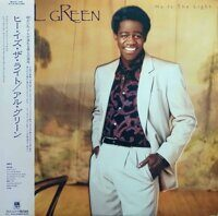 Al Green ‎– He Is The Light, Vinyl, LP, Album, Promo