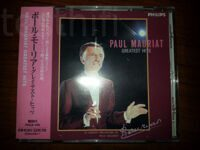 Paul Mauriat ‎– Greatest Hits