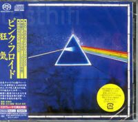 Pink Floyd ‎– The Dark Side Of The Moon  SACD, Hybrid, Multichannel, Album, Remastered, 5.1ch Surround Sound
