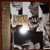 Simple Minds ‎– Once Upon A Time,PROMO
