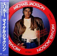 Michael Jackson ‎– Thriller,Vinyl, LP, Album, Picture Disc