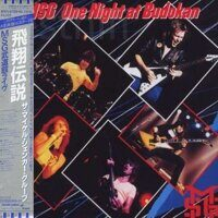 The Michael Schenker Group   - One Night At Budokan   2LP