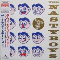 "The Nasty Boys ‎– I Was Made For Loving You, Vinyl, 12"", 45 RPM"