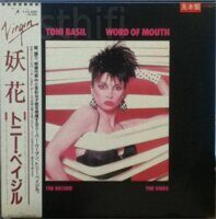 Toni Basil ‎– Word Of Mouth