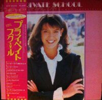 Various ‎– Private School - Original Soundtrack From The Motion Picture,PROMO