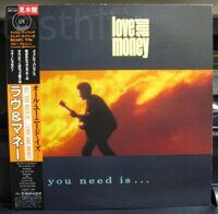 Love And Money ‎– All You Need Is…,Vinyl, LP, Album, Promo
