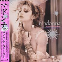 "Madonna ‎– Like A Virgin & Other Big Hits!,Vinyl, 12"", 45 RPM, Mini-Album, Compilation"