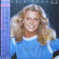 Cheryl Ladd ‎– Take A Chance