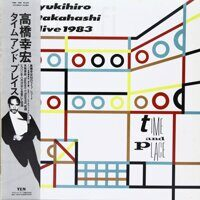 Yukihiro Takahashi ‎– Time And Place,Vinyl, LP, Album, Green Vinyl