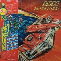 Various ‎– Disco Revolution, 2 × Vinyl, LP, Compilation, Mixed, Promo, Gatefold