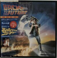Various ‎– Back To The Future - Music From The Motion Picture Soundtrack