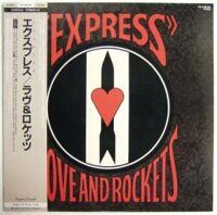 Love And Rockets ‎– Express